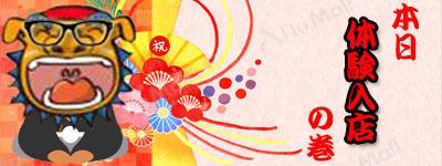 東京密着ROOM|東京密着|渋谷エステ|渋谷風俗|風俗エステ|エステ|素人|かわいい |巨乳|エステ|メンズエステ|風俗エステ|回春エステ|渋谷エステ|アロマエステ|性感エステ|密着エステ|手コキ|マッサージ|渋谷マッサージ|アロママッサージ|性感マッサージ|密着マッサージ|オイルエステ|オイルマッサージ|ヌキありマッサージ|ヌキありエステ|巨乳エステ|巨乳マッサージ